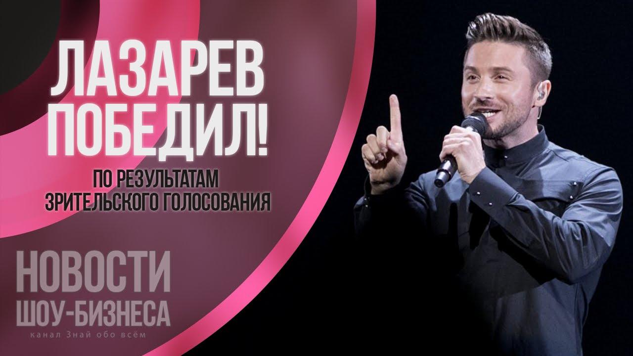 -Лазарев-занял-третье-место-на-Евровидении-2016-Новости-Шоу-Бизнеса