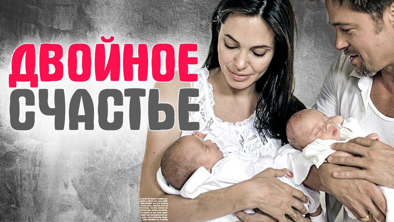 -Джоли-Алла-Пугачева-и-другие-Знаменитости-у-которых-родились-двойняшки