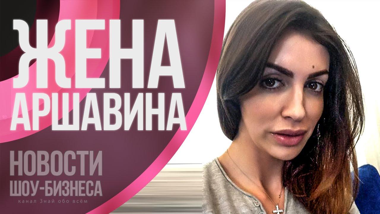 -Аршавин-женился-Новости-шоу-бизнеса