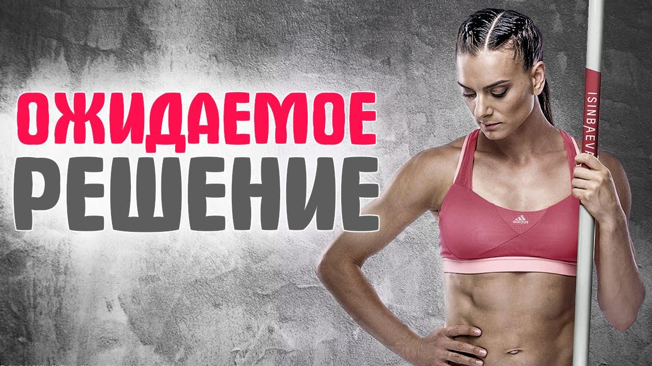 -Исинбаева-Мария-Шарапова-и-другие-Российские-звезды-спорта-которые-пропустят-Олимпиаду-в-Рио