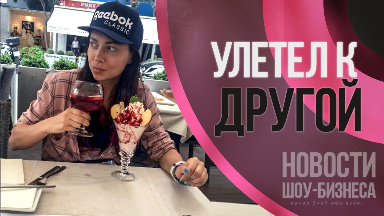 -Омаров-изменяет-Ксении-Бородиной-с-Настасьей-Самбурской-Новости-шоу-бизнеса