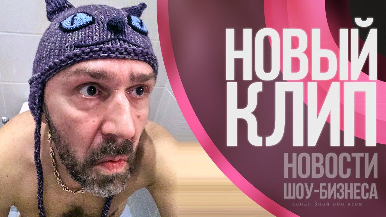 -клип-группы-Ленинград-Сиськи-Новости-шоу-бизнеса