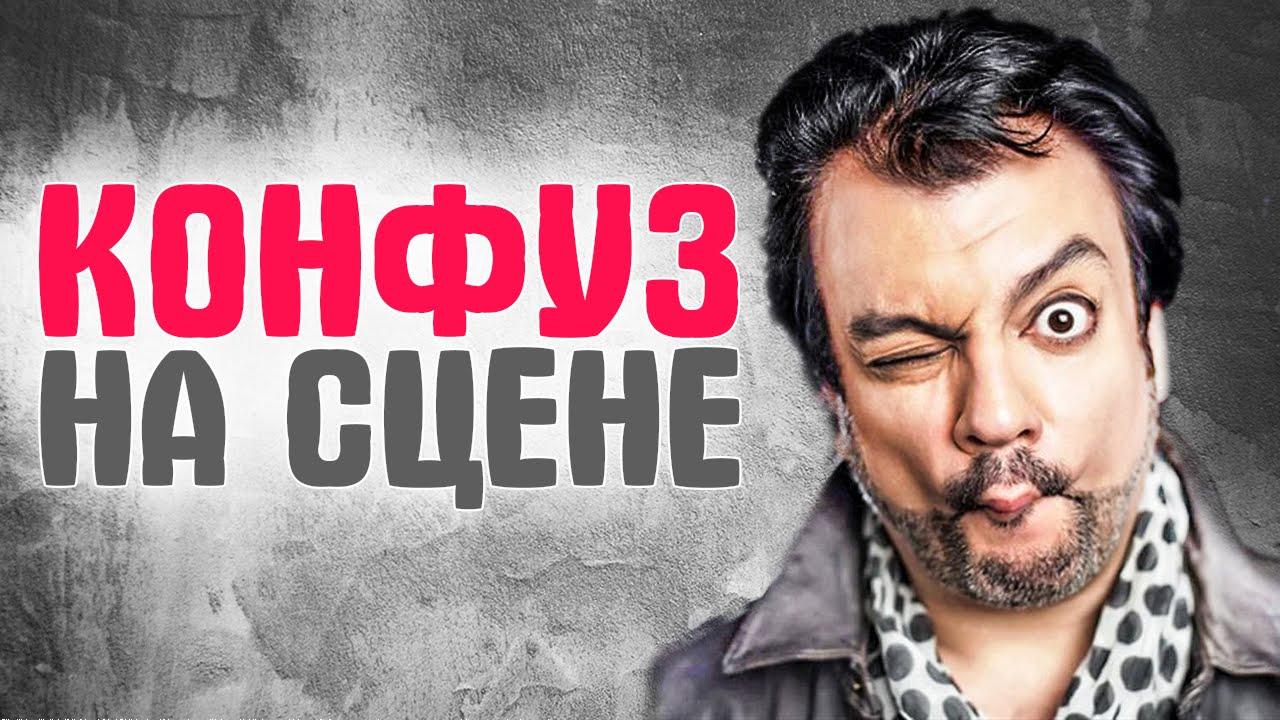 -конфузы-и-курьезы-на-концертах-российских-звезд