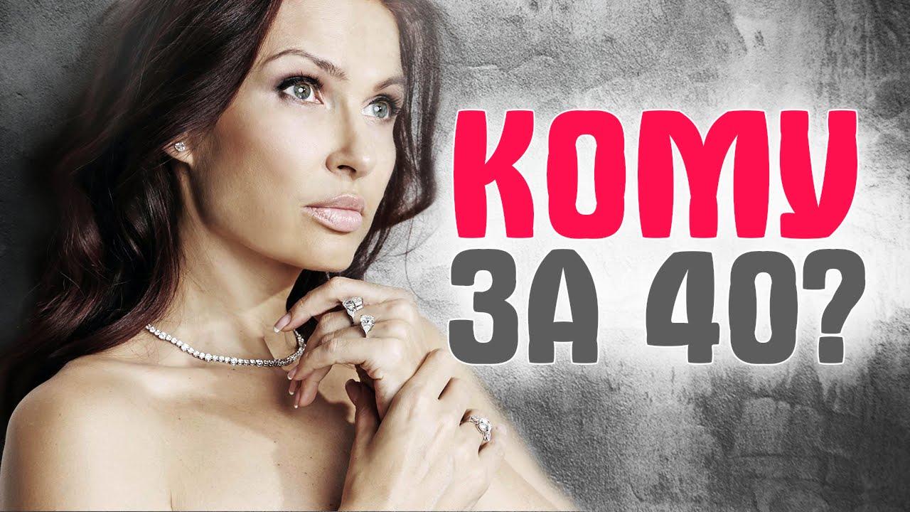 -Бледанс-Татьяна-Навка-и-другие-эффектные-Российские-звезды-женщины-кому-за-40