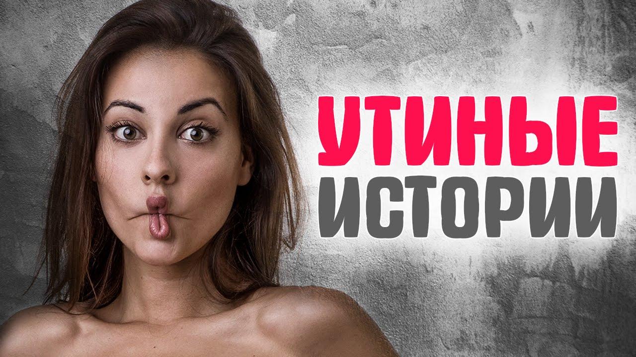 10-российских-красавиц-до-и-после-пластики