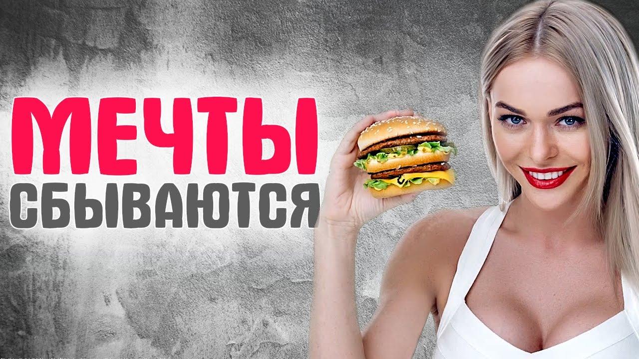 -чем-мечтают-российские-звезды