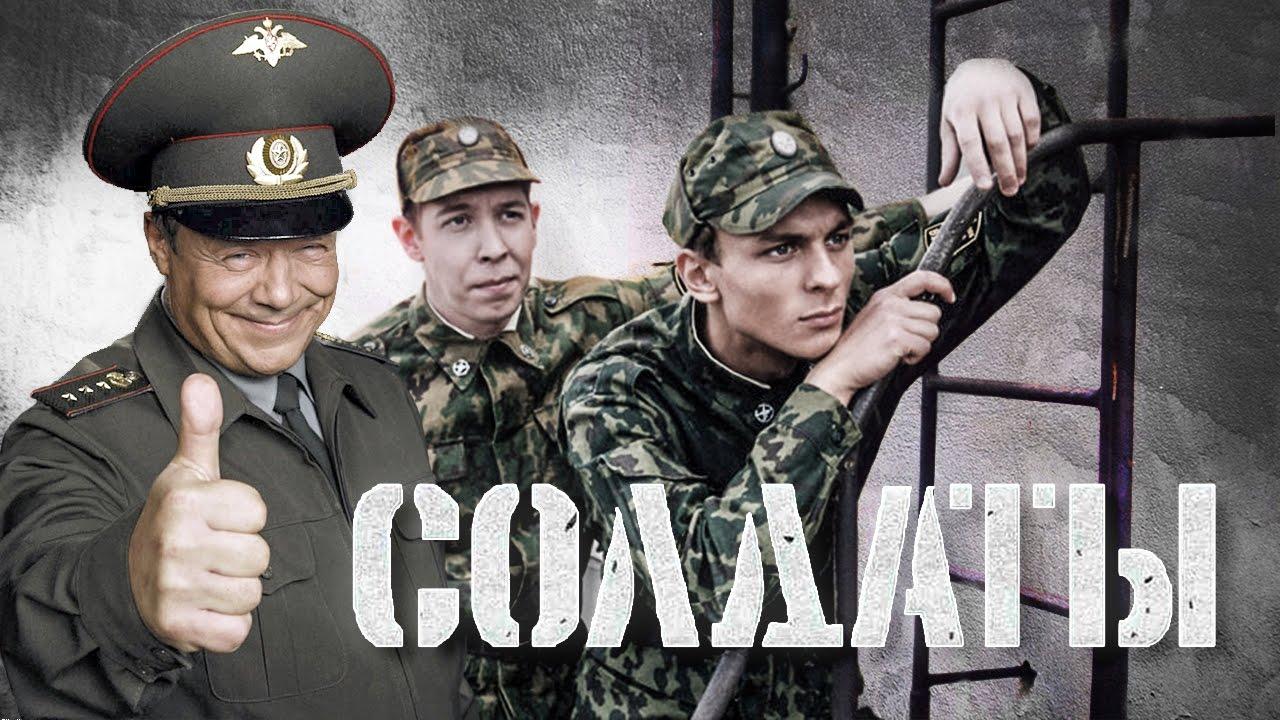 -стало-с-актерами-сериала-«Солдаты».-Тогда-и-сейчас