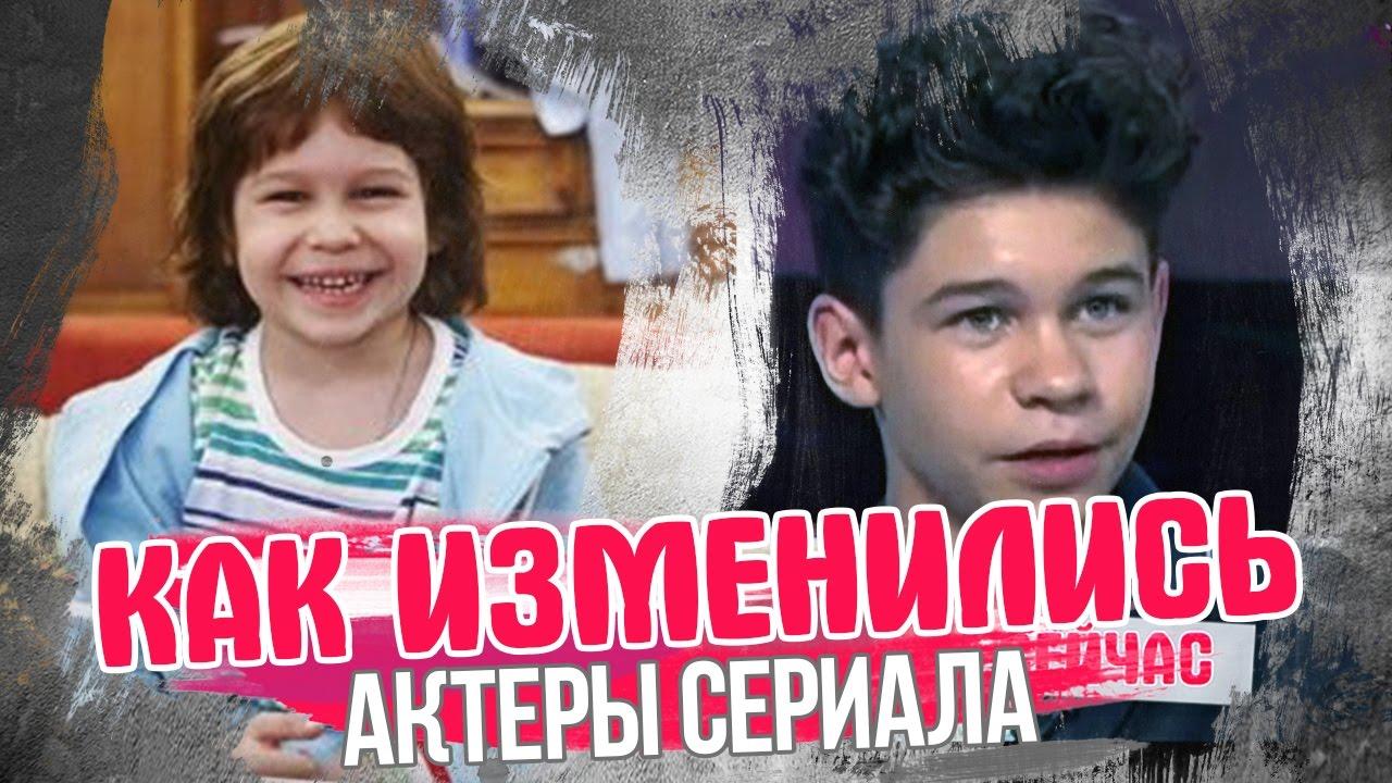 -ИЗМЕНИЛИСЬ-актеры-сериала-СЧАСТЛИВЫ-ВМЕСТЕ-ТОГДА-И-СЕЙЧАС-Анонс