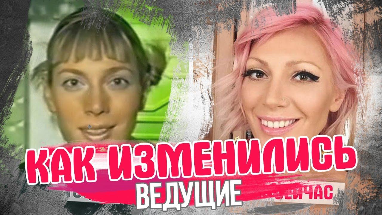 -ИЗМЕНИЛИСЬ-ведущие-MTV-И-МУЗ-ТВ.-ТОГДА-И-СЕЙЧАС.-Анонс