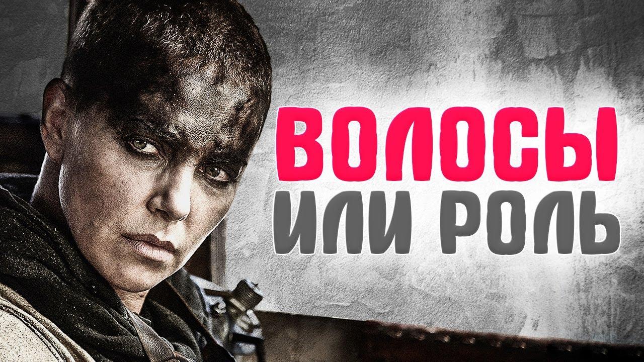 -АКТРИСЫ-которые-ОТКАЗАЛИСЬ-ОТ-ДЛИННЫХ-ВОЛОС-ради-роли