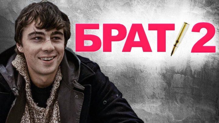 ЧТО СТАЛО и КАК ИЗМЕНИЛИСЬ актеры фильма БРАТ-2. ТОГДА И СЕЙЧАС