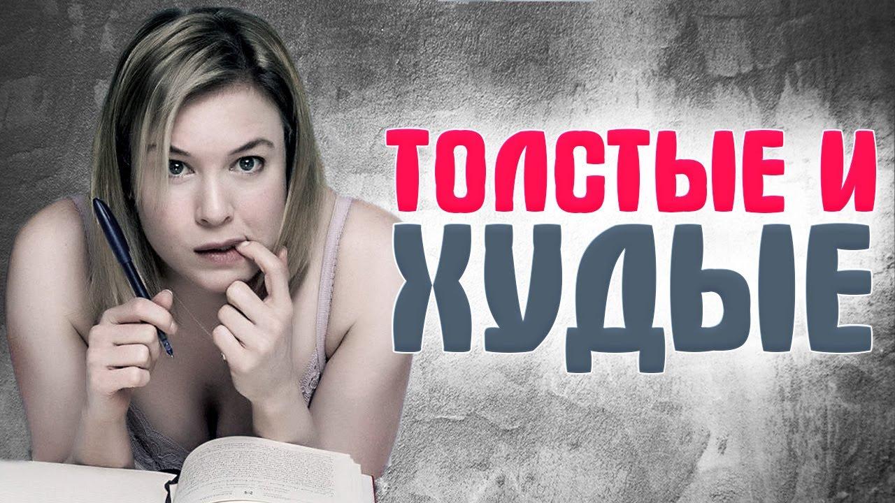 -АКТЕРЫ-которые-ради-роли-ХУДЕЛИ-ИЛИ-ТОЛСТЕЛИ