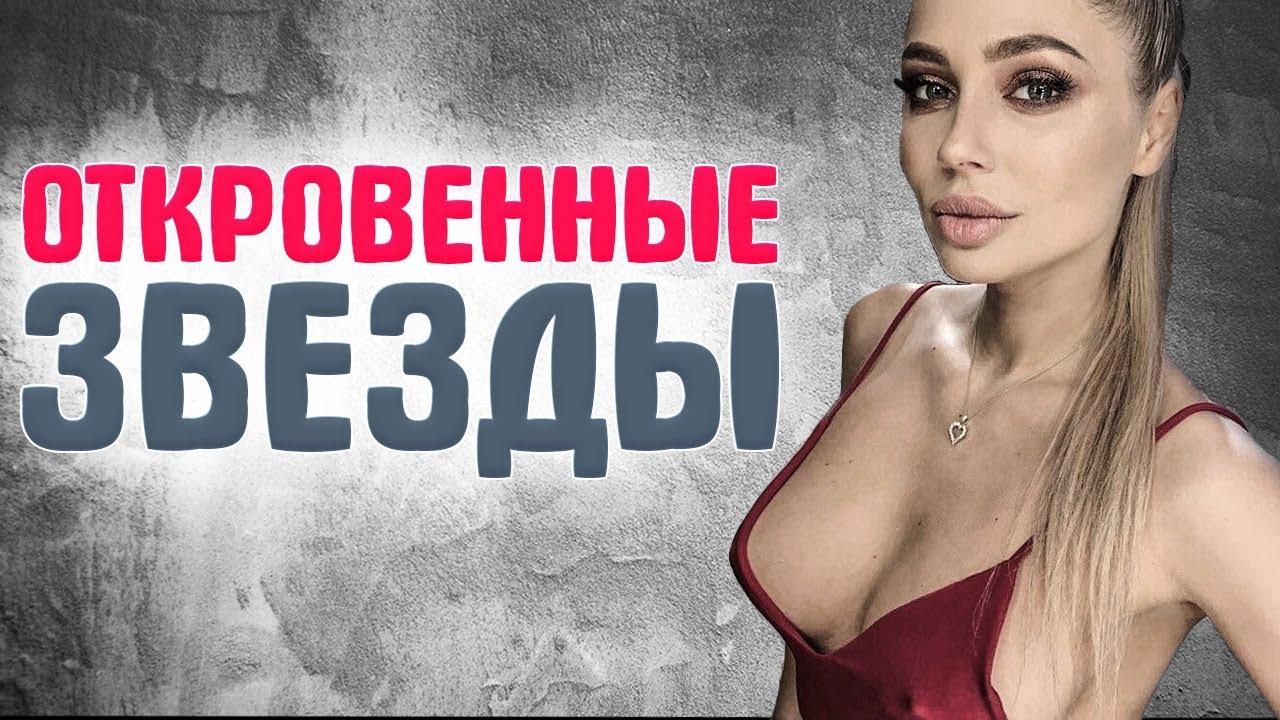 -ФОТОГРАФИИ-РОССИЙСКИХ-ЗВЕЗД-в-Instagram