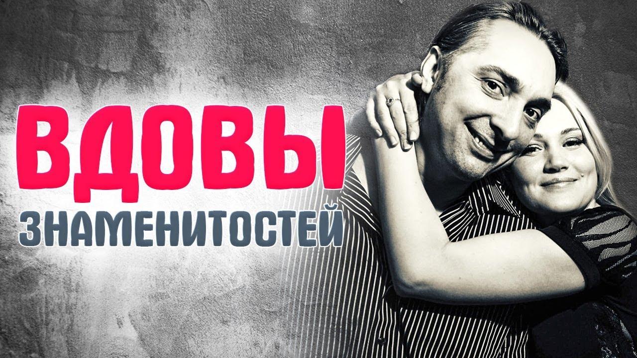-ЗНАМЕНИТОСТЕЙ.-Как-сегодня-живут-вдовы-российских-знаменитостей