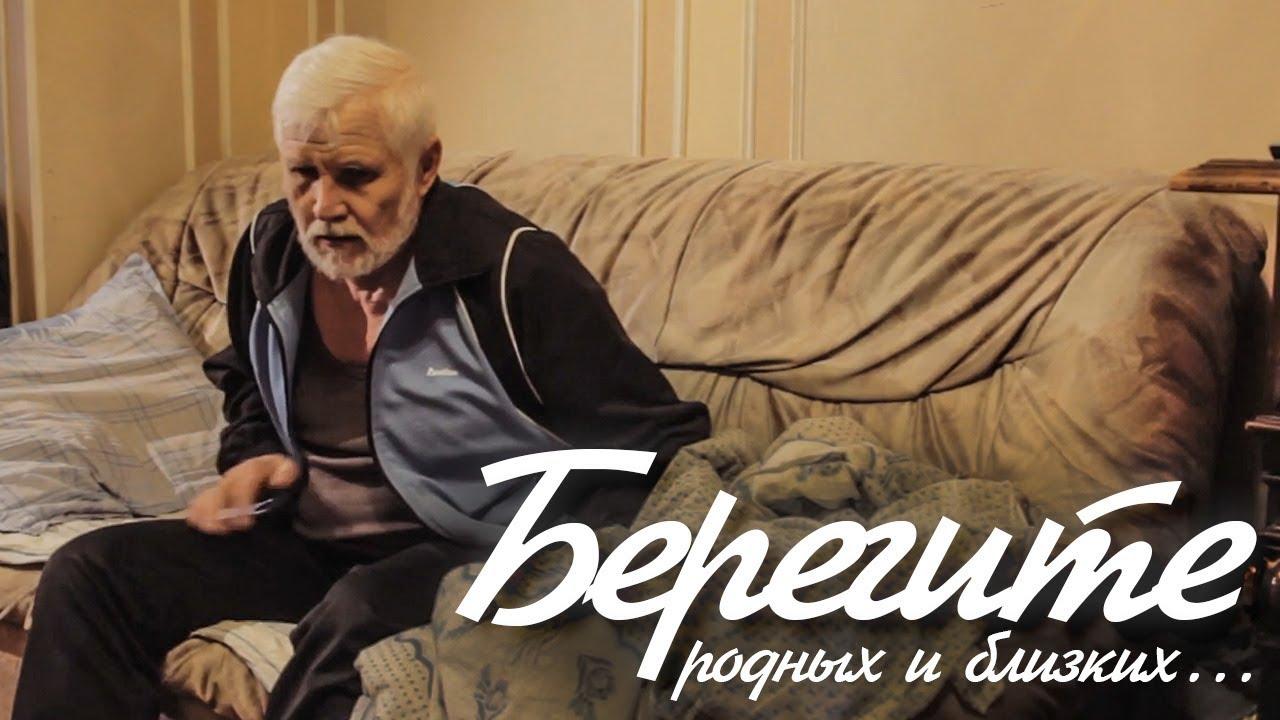 -РОЛИК.-Берегите-родных-и-близких…-Международный-день-пожилых-людей