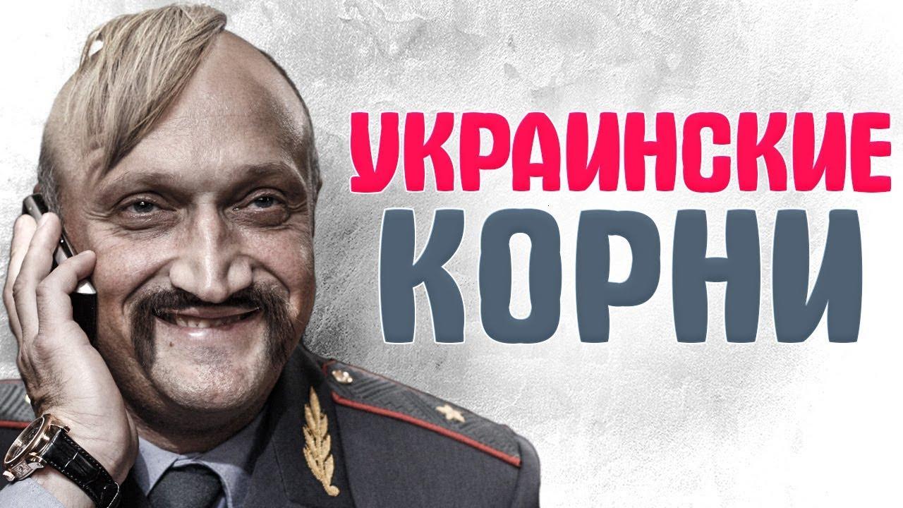 E-ЗВЕЗДЫ-с-украинскими-корнями-или-УКРАИНСКИЕ-ЗВЕЗДЫ-РОССИЙСКОЙ-ЭСТРАДЫ
