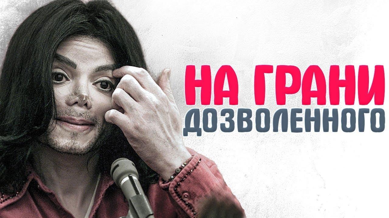 -КОТОРЫХ-ОБВИНЯЛИ-в-сексуальных-преступлениях
