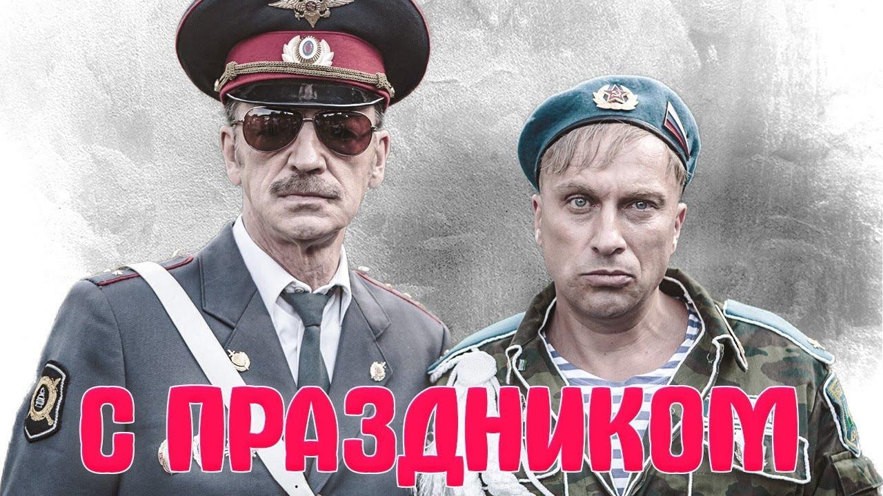 -ЗНАМЕНИТОСТИ-которые-СЛУЖИЛИ-В-АРМИИ