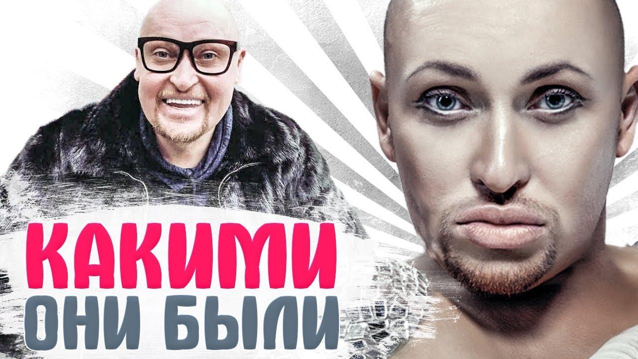 -90-х.-КАК-ВЫГЛЯДЕЛИ-российские-поп-звезды-в-лихие-90-е