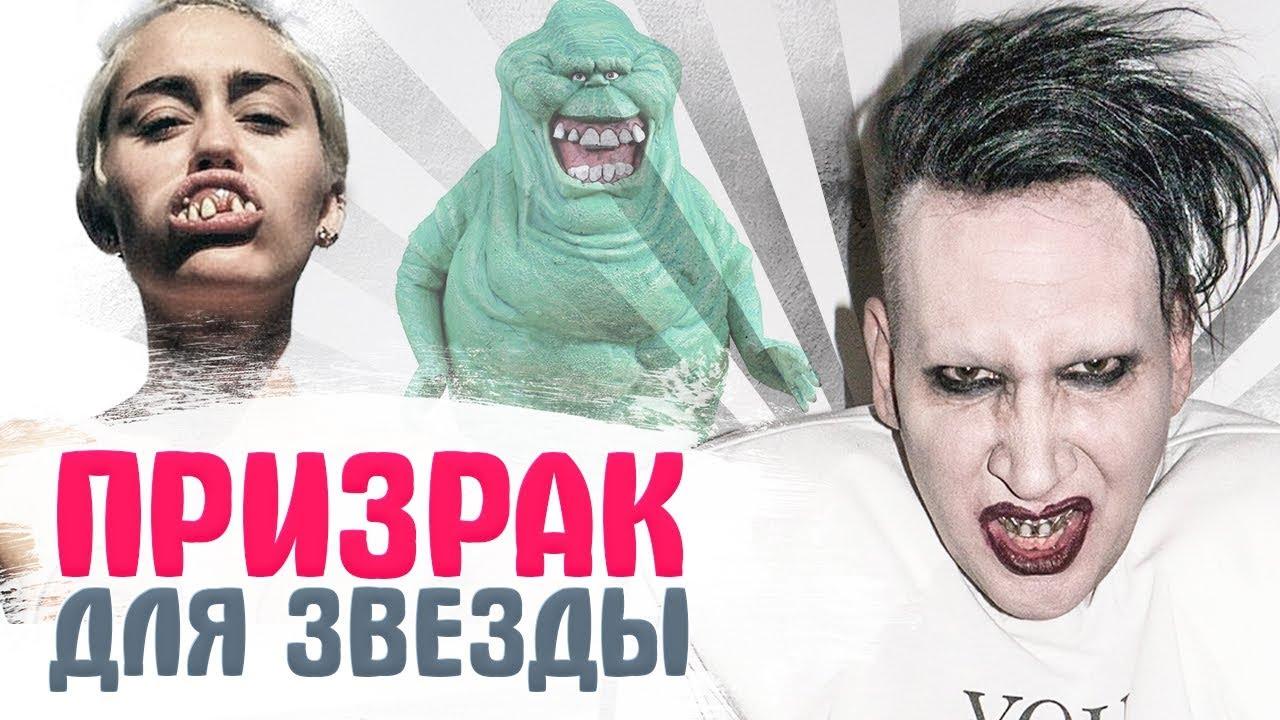 -КОТОРЫЕ-ВСТРЕЧАЛИСЬ-С-ПРИЗРАКАМИ