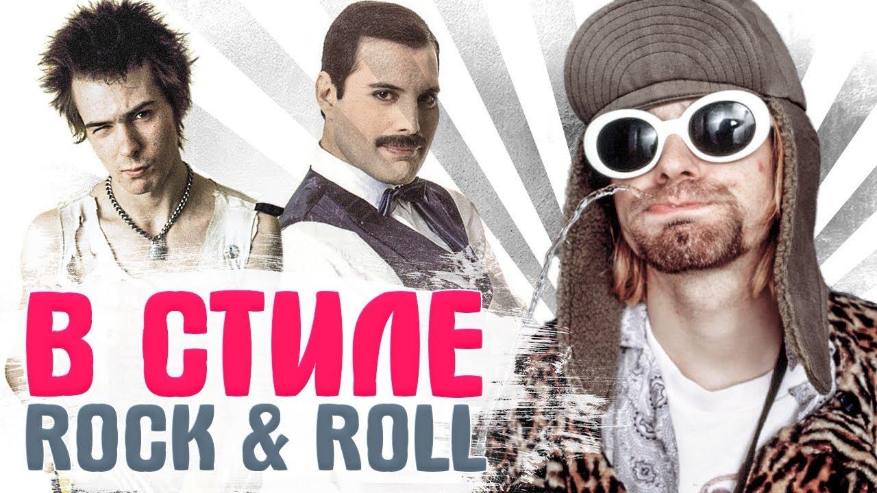 -КУРТА-КОБЕЙНА-ДО-THE-BEATLES-как-одевались-лучшие-рок-музыканты-планеты