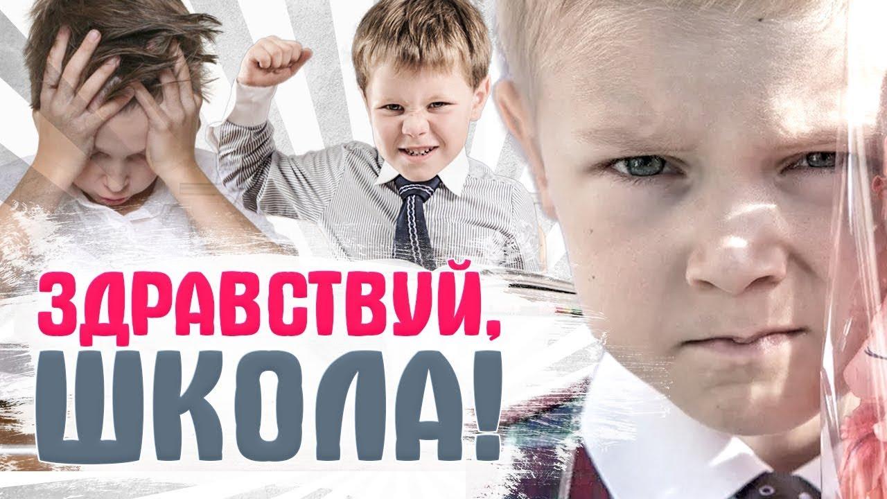 -ЗВЕЗД.-Кто-из-звездных-родителей-отвел-детей-в-первый-класс-1-сентября-2018