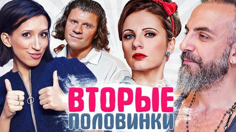 КАК ВЫГЛЯДЯТ МУЖЬЯ актрис Comedy Woman
