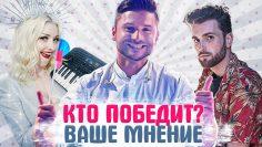 ПОБЕДИТЕЛЬ ЕВРОВИДЕНИЯ 2019 — КТО ОН, по вашему мнению?  Все финалисты конкурса Евровидение 2019