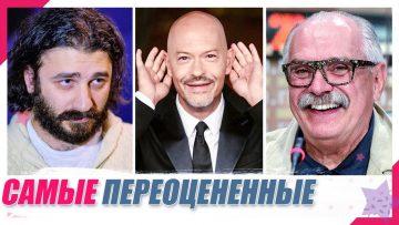 ПЕРЕОЦЕНЕННЫЕ российские режиссеры. ТОП 5 худших фильмов