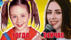 ЧТО СТАЛО И КАК ВЫГЛЯДЯТ ДЕТИ-АКТЕРЫ из российских фильмов и сериалов. ТОГДА И СЕЙЧАС